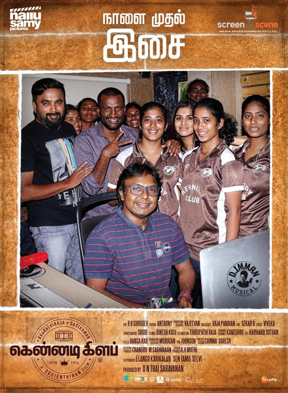 Kennedy Club Audio from Tomorrow