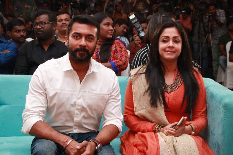 Suriya and Jyothika at Jackpot Audio Launch