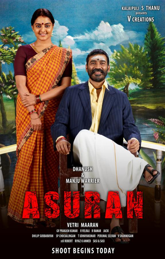 Asuran Tamil Movie HQ Stills : Dhanush , Manju Warrier