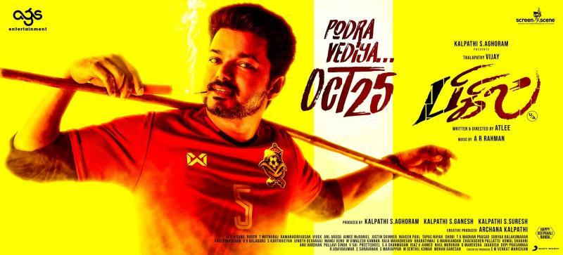 Thalapathy Vijay's Bigil from Oct 25th