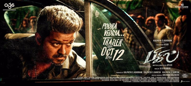 Bigil Trailer from 12th Oct 6pm : Vijay, Nayanthara