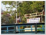 Ayyappan temple anna nagar 1