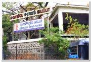 Ayyappan temple annanagar