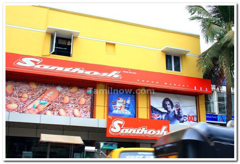 Santosh super market