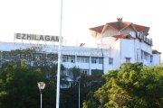 Ezhilagam building