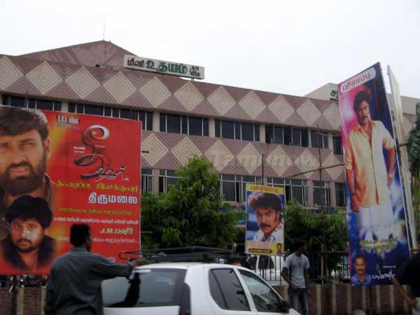 Udhayam Theatre, Chennai