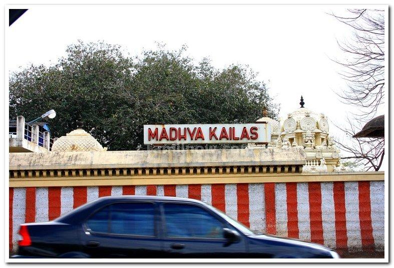 Madhya kailas photo