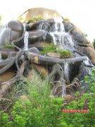 Fountain 3897