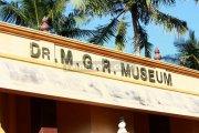 Mgr memorial museum 2
