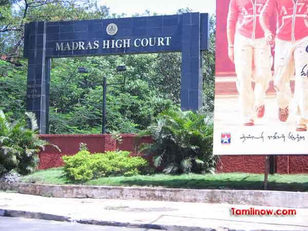 Madras highcourt 3697