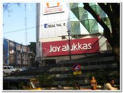 Joy alukkas jewellery chennai