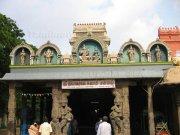 Thyagaraja swami sannidhi