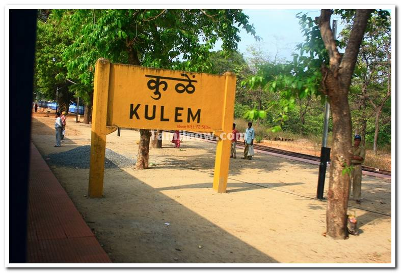 Kulem station
