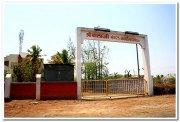 Sri balaji mangal karyalay miraj