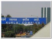 Entrance to bandra kurla complex