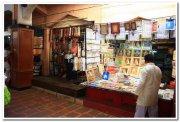 Narsobawadi temple shops 1