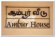Ambur house