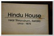 Hindu house near trivandrum