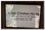 Syrian christian house puthuppally