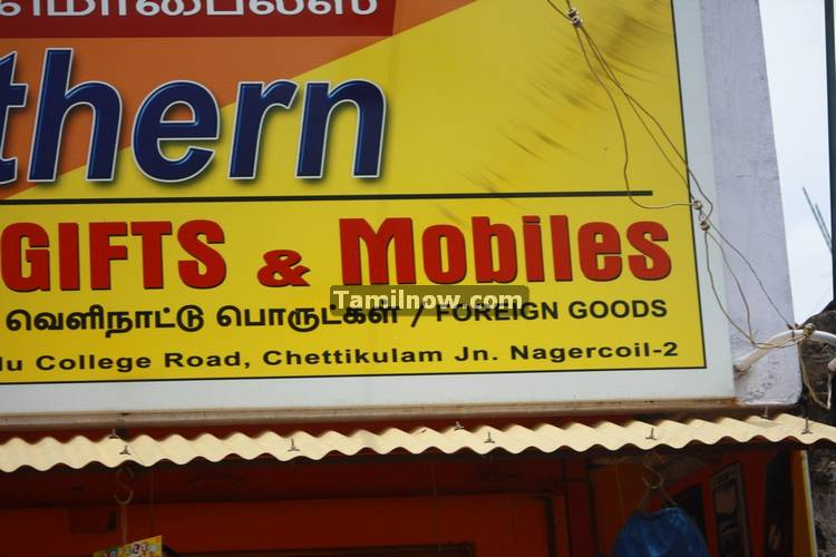 Nagercoil town photos 3