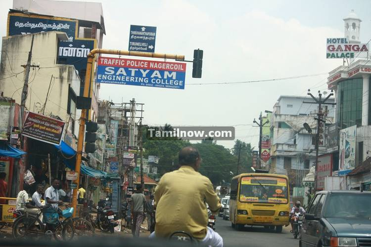 Nagercoil town photos 4