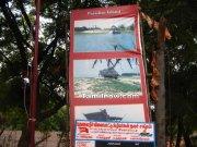 Paradise island advertisement