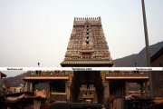 Thiruvannamalai temple photos 3
