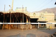 Thiruvannamalai temple photos 8