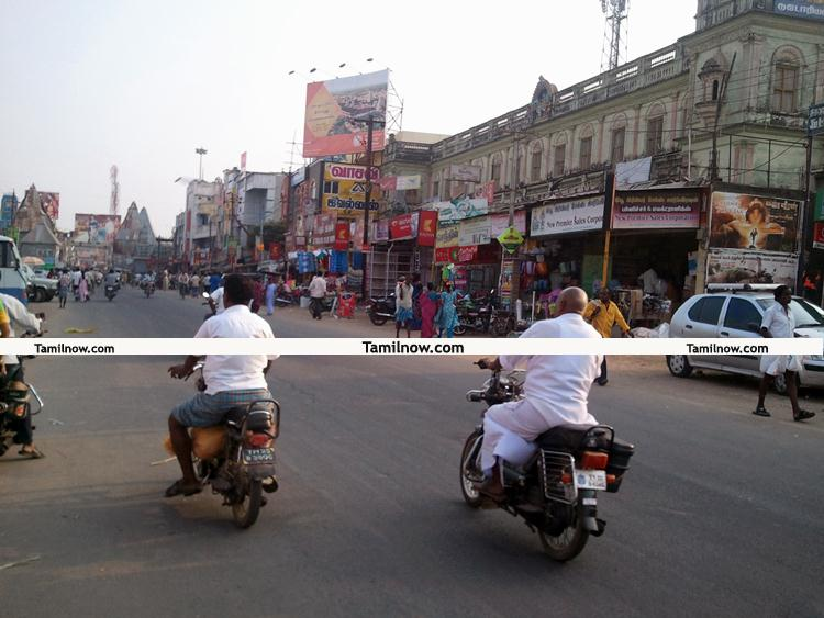 Tiruvannamalai town photos 1