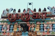 Thirumalai temple picture 3