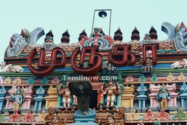 Thirumalai temple picture 3