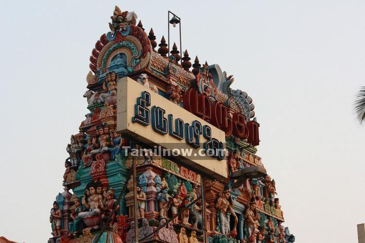 Thirumalai temple picture 4