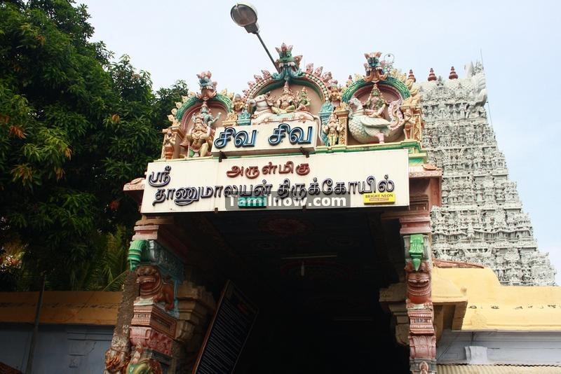 Suchindram temple photos 9