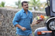 Ajith Actor 2015 Images 2588