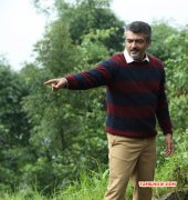 Ajith Tamil Star May 2015 Picture 2543