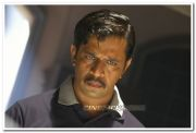 Arjun Movie Still