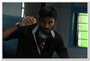 Dhanush Still 17