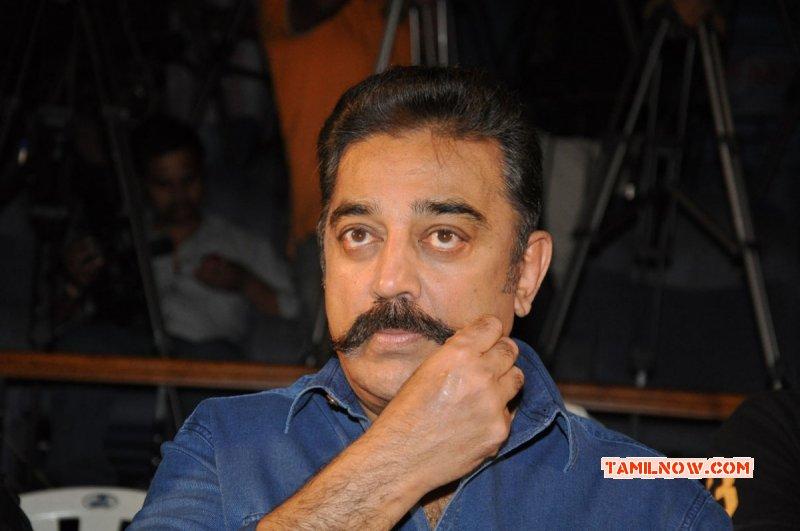 Image Tamil Star Kamal Haasan 6098