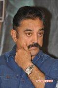 Kamal Haasan Hero New Still 9627
