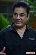 Kamal Haasan Stills 3289