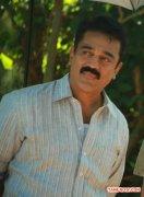 Kamal Haasan Stills 8670