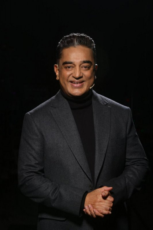 Kamal Haasan Tamil Hero Aug 2019 Stills 5659