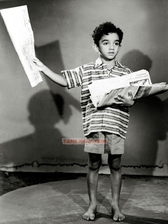 kamalhaasan childhood photo 363   tamil actor kamal haasan photos