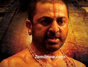Kamalhaasan Dasavatharam 25