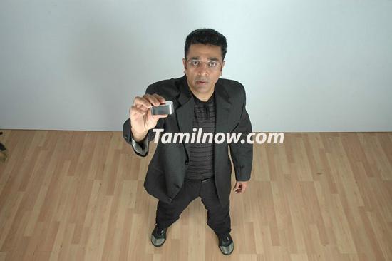 Kamalhaasan Dasavatharam 5