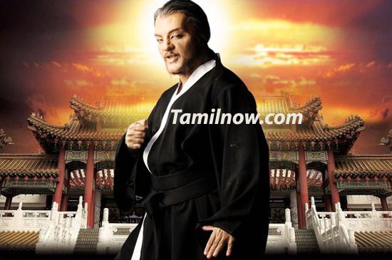 Kamalhaasan Dasavatharam 8