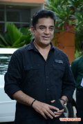 Tamil Actor Kamal Haasan 139