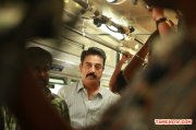 Tamil Actor Kamal Haasan 3068