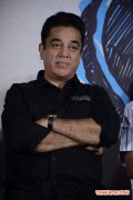 Tamil Actor Kamal Haasan 9681