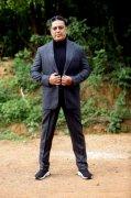 Tamil Hero Kamal Haasan Recent Image 7328